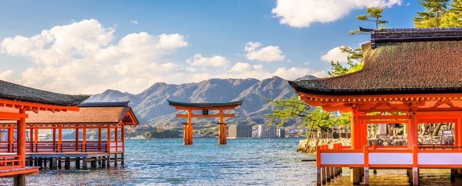 Hososhima