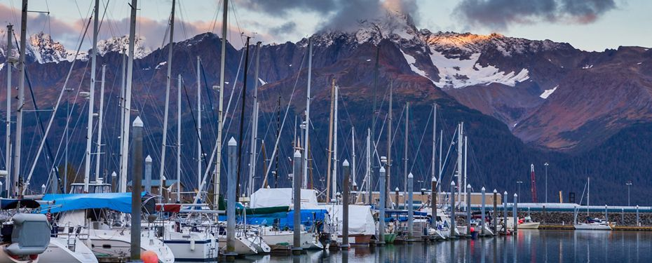 Seward (Anchorage, Alaska)