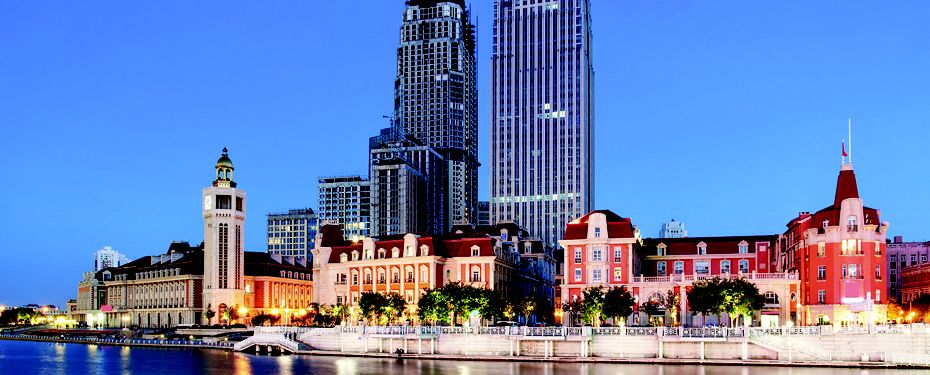 Tianjin (Beijing)