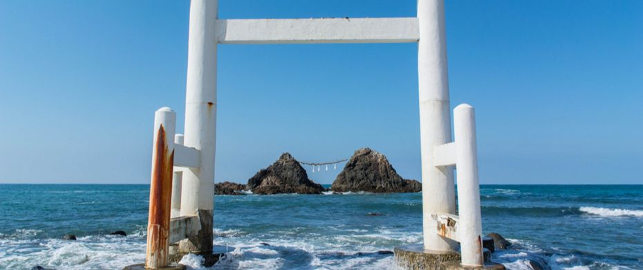 FUKUOKA (Kyushu Island)