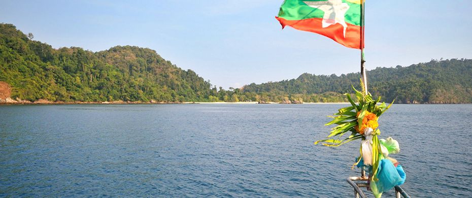 Kho Yinn Kwla Island
