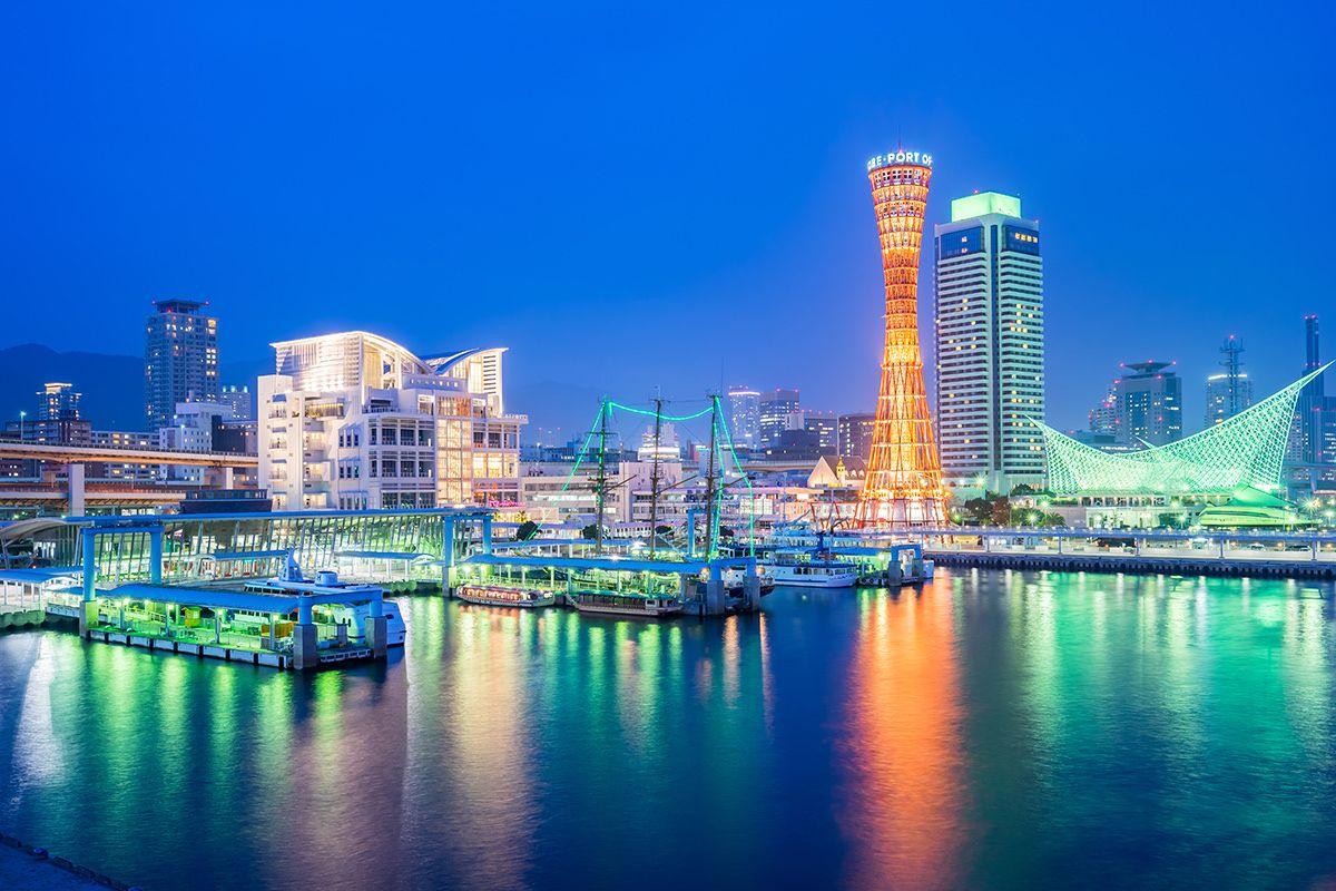 Kobe Silversea