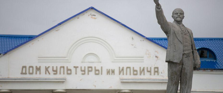 Okhotsk