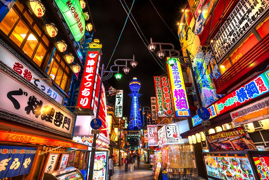 6928 - Tokyo a Hong Kong